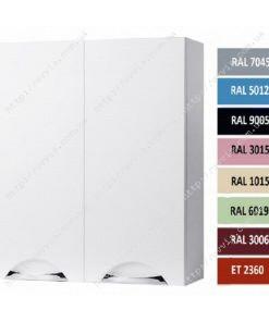 Шкаф навесной над стиральной машиной Грация 55 Цветной купить