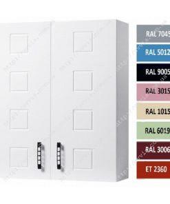 Шкаф навесной над стиральной машиной Кватро 55 Цветной купить