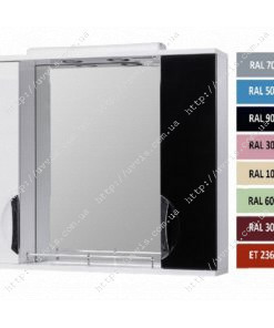 Зеркало в ванную Грация 11 75 (с подсветкой) Цветное купить