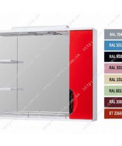 Зеркало в ванную Грация 2 85 (с подсветкой) Цветное купить