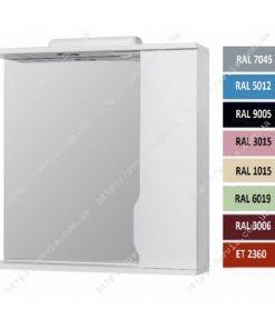 Зеркало в ванную Висла 70 (с подсветкой) Цветное купить